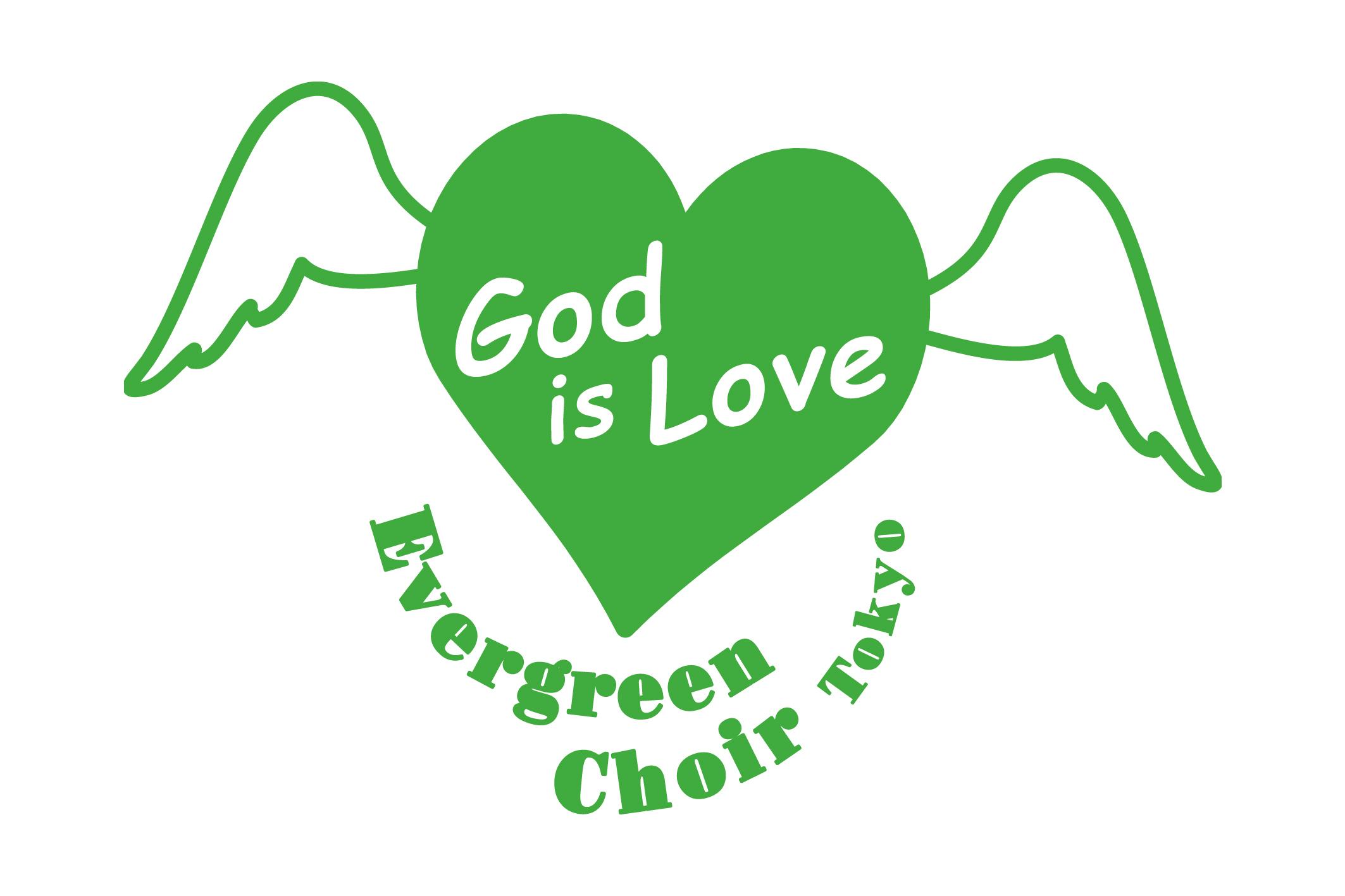 Evergreen Choir Main Logo